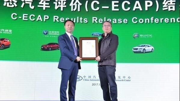 2017年度C-ECAP第三批评价结果今日发布-图15