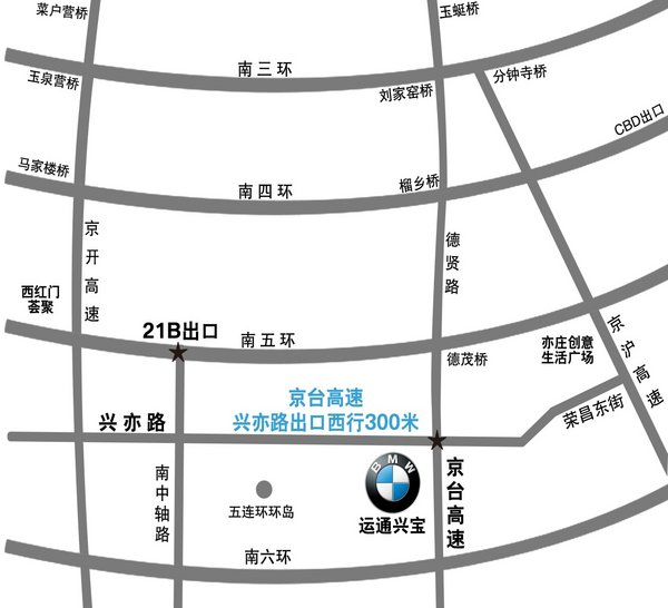 """BMW 2017""""我型 我速""""大篷车主题巡游-图5"""