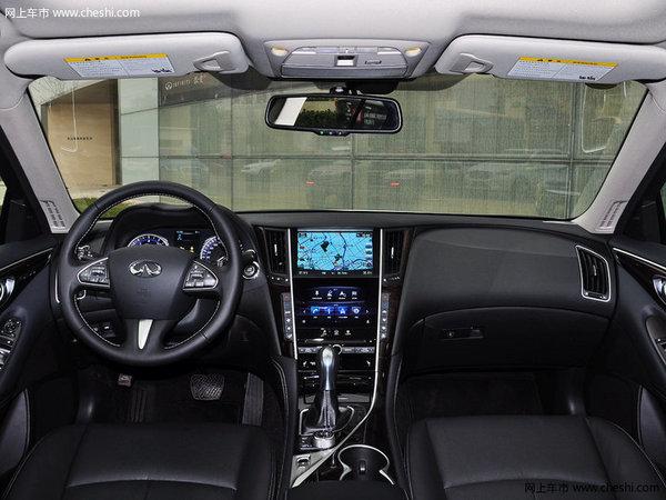 英菲尼迪Q50L限时优惠6.48万 欢迎试驾-图3