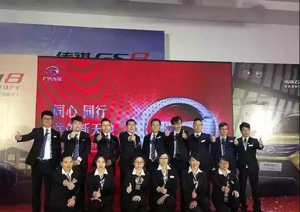 12月16日广汽传祺台州海川店盛大开业-图17