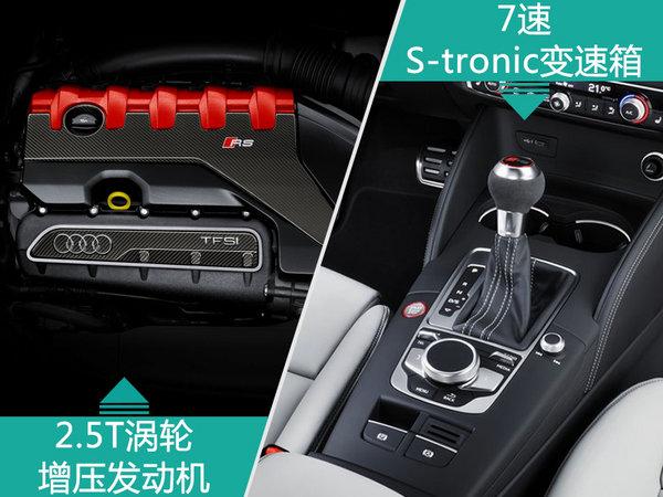 奥迪今年将在华投放3款高性能车 最快3.9s破百-图3
