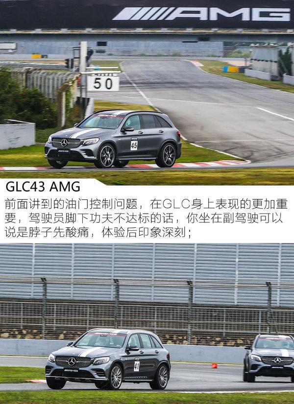 忘掉M performance 珠海赛道体验AMG43/45/63-图3