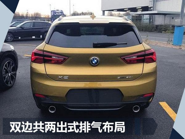 重磅!宝马推出6款全新SUV将在华接连上市-图5