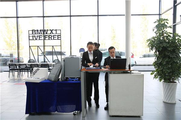 敢作敢为 新BMW X1 2018款型动体验季-图10