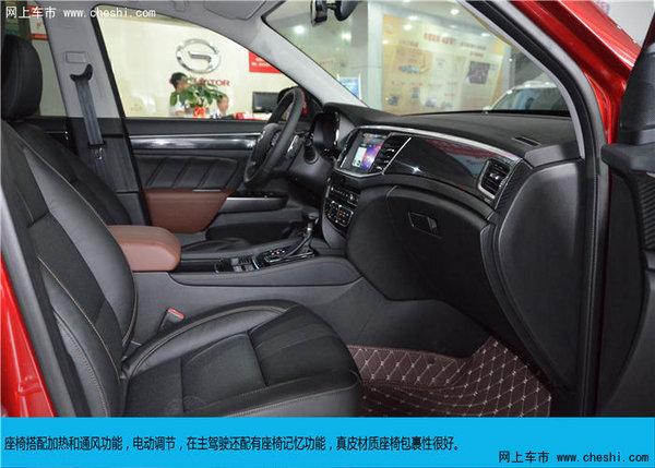 """""""7""""开得胜 都市5座大SUV GS7深圳实拍-图16"""