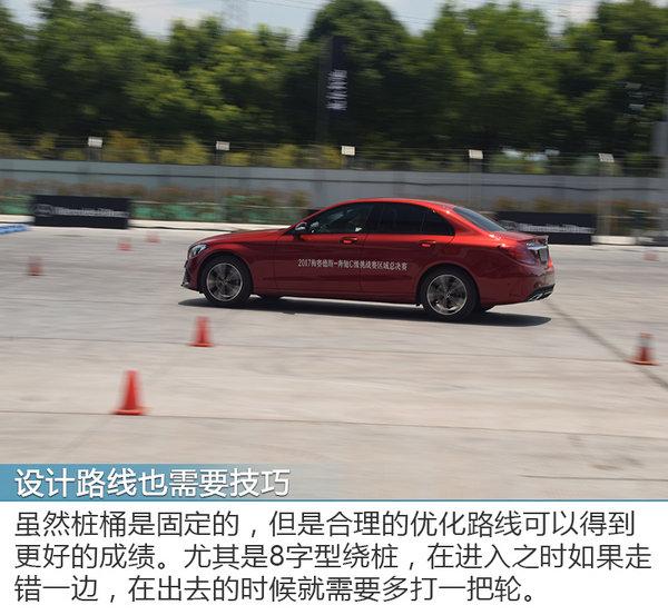 奔驰C级挑战赛 家用车也有狂野暴躁的一面-图3