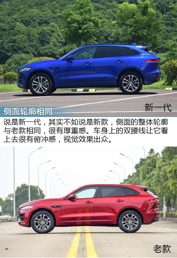 """一只特别的""""豹子"""" 试驾新一代F-PACE四驱运动版-图3"""