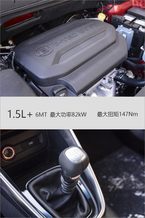 宝骏全新SUV 510正式上市 售5.48万元起高清图片
