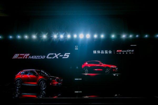 """感官觉醒 """"驭·鉴""""第二代Mazda CX-5-图7"""