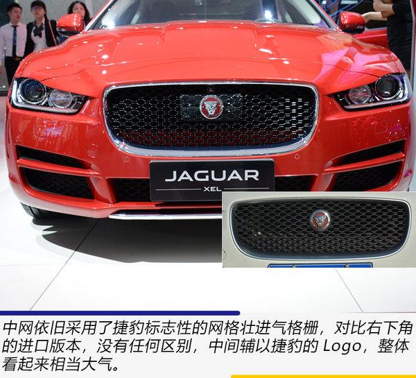竟然加长了100mm 广州车展实拍国产捷豹XE L-图4