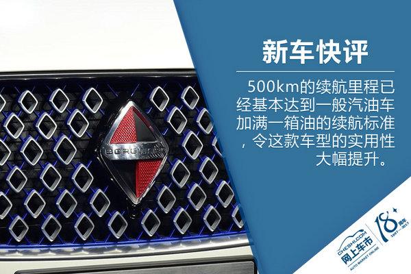 续航达到500km 宝沃纯电动SUVBXi7实拍-图2