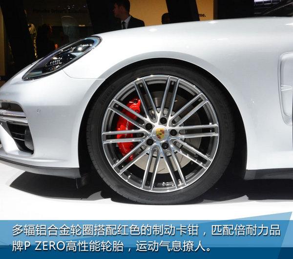 上海车展 Panamera Sport Turismo实拍-图11