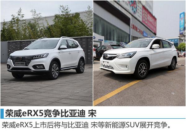 """除了""""心脏""""还有哪不一样?解读荣威新SUV-图5"""