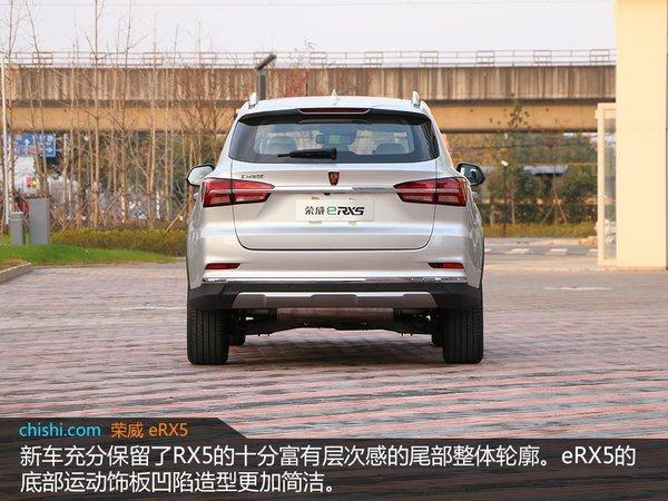 三擎SUV代表作 荣威eRX5深度实拍解析-图13
