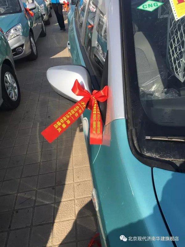 2017年首批悦动出租车在华建成功交付!-图7