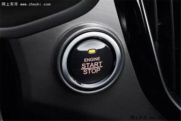 一汽自主SUV战略车型森雅R7正式上市-图7