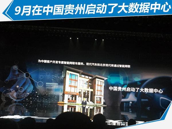 北京现代新ix35正式上市 售价11.99-16.19万元-图10
