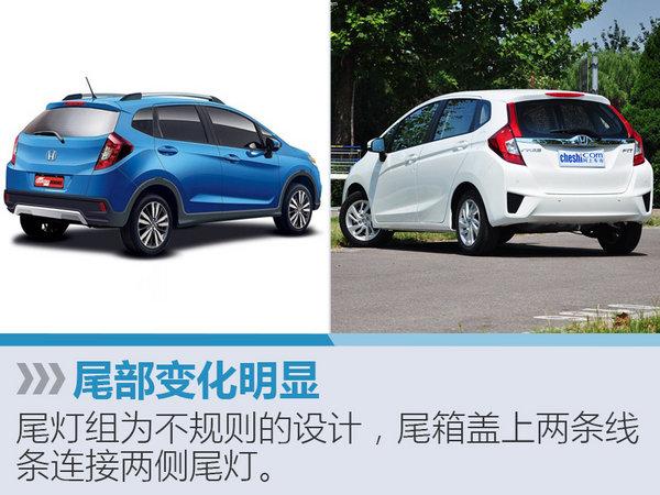 本田全新入门级SUV将引入 竞争福特翼博-图3