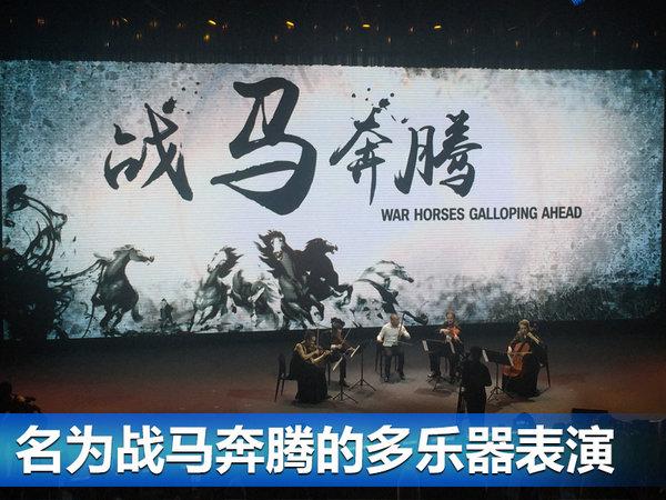 华晨宝马-新大东工厂揭幕 将引入第六款国产车-图4