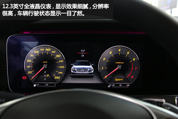 优雅豪华高贵  实拍奔驰全新E300L运动版-图2