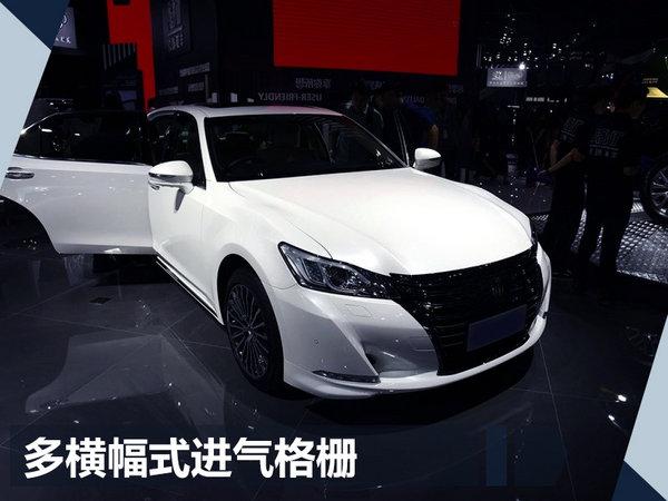 一汽丰田新皇冠正式亮相 取消2.5L/下月上市-图2