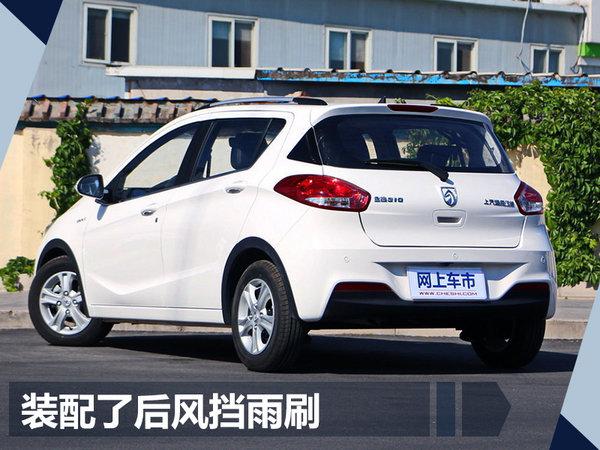 宝骏310自动挡将于9月22日上市 售价5万元起-图4
