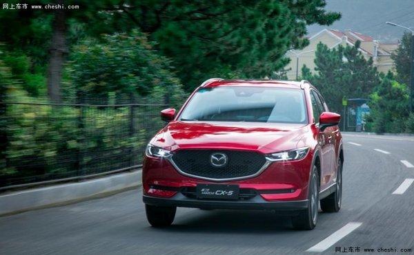 长安马自达第二代Mazda CX-5已到店-图1