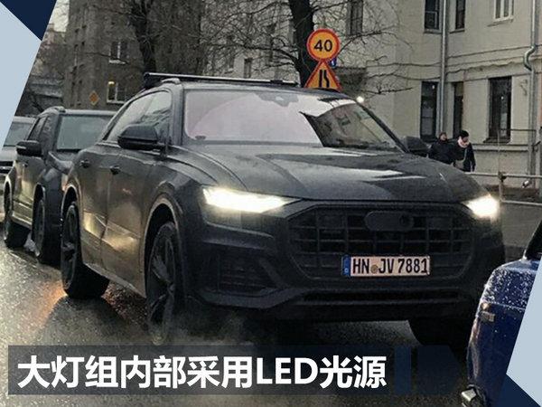 奥迪将推全新中大型跨界SUV 竞争奔驰GLE Coupe-图2