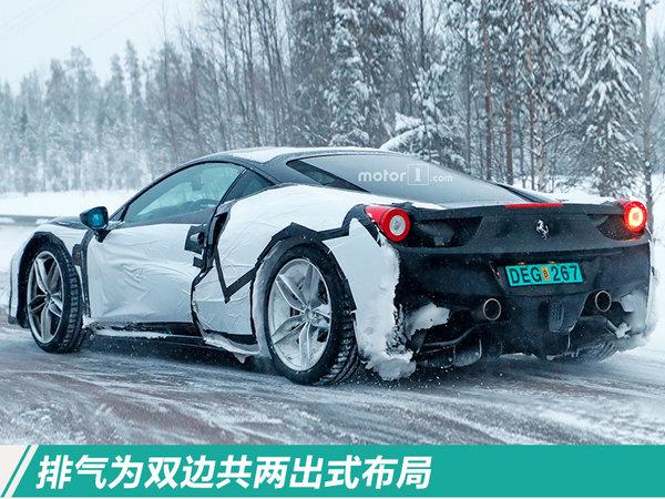 法拉利推出488 GTO 百公里加速2.7秒 今年亮相-图3