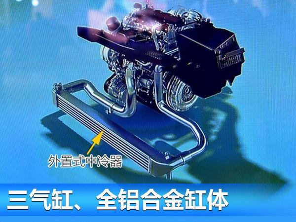 11款T动力取代自吸 几家换搭增压发动机?-图8