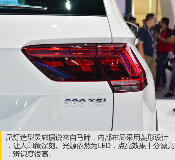 SUV神车再续辉煌 实拍大众全新Tiguan-图10