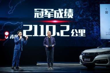 广汽本田 车型矩阵创新营销深度解读-图4