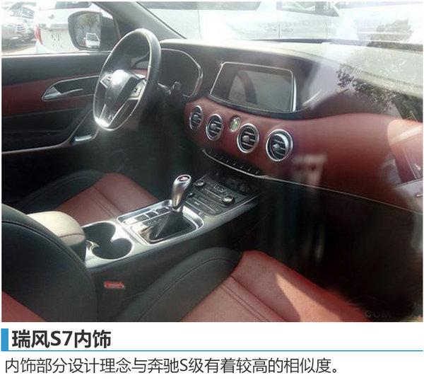 江淮2017年将全线齐发力 多款SUV将上市-图3