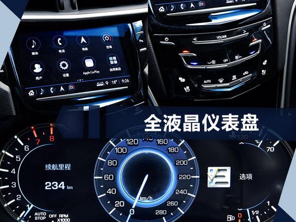 全新一代凯迪拉克XTS明日上市 预计34万元起售-图4