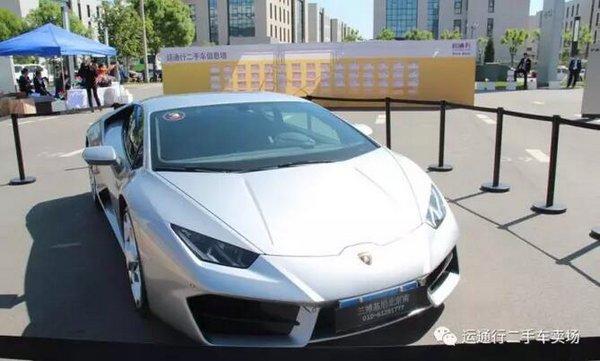 运通集团京南园区首届二手车大集落幕-图12