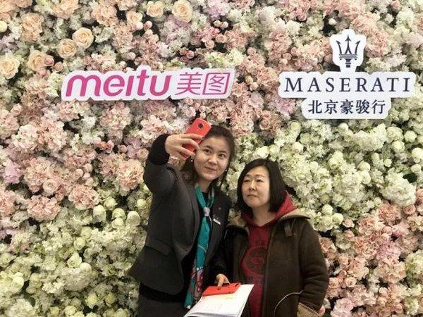 北京豪骏行玛莎拉蒂双十一巅峰惠战落幕-图2