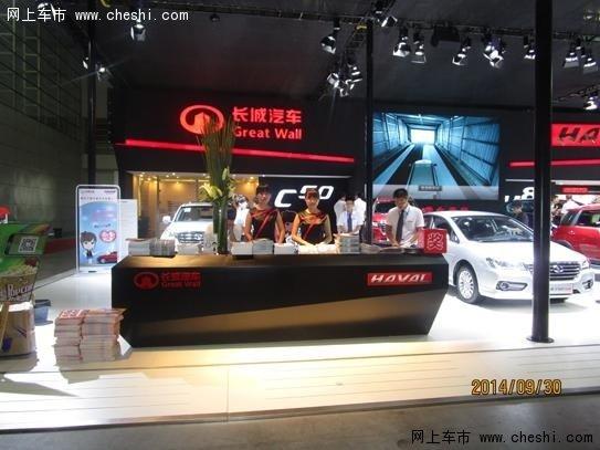 精彩回顾 福州万国汽车十一车展完美收官 高清图片