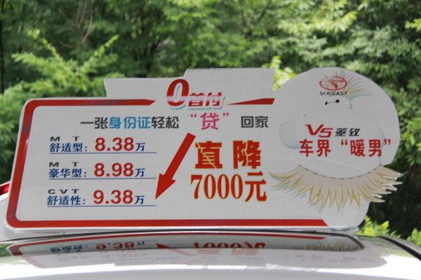 车展快播:首届南京家车超市促销优惠-图9