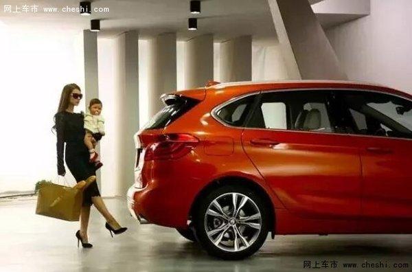 创新BMW 2系旅行车上市会 火热招募中-图7