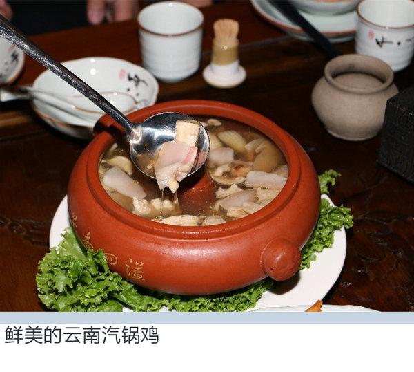 """昌河Q35&M70""""茶马古道行""""长篇游记(上)——多彩云南-图31"""