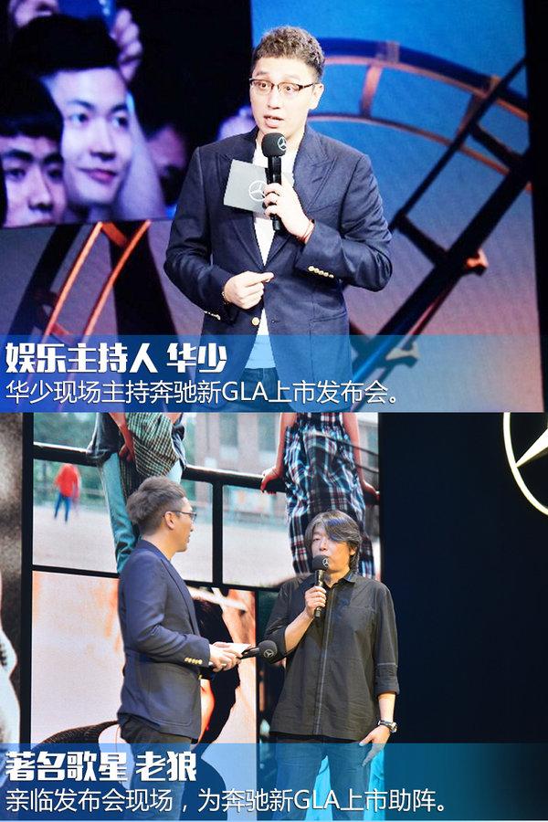 北京奔驰新一代GLA上市 售27.18-39.90万元-图3