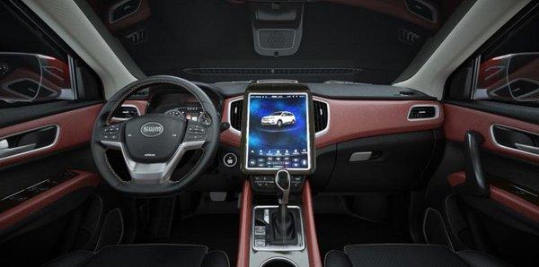 SWM斯威X7自动挡获最智能大7座SUV大奖-图6