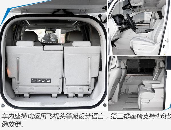 广汽传祺GM8全新MPV上市 售17.68-25.98万元-图12
