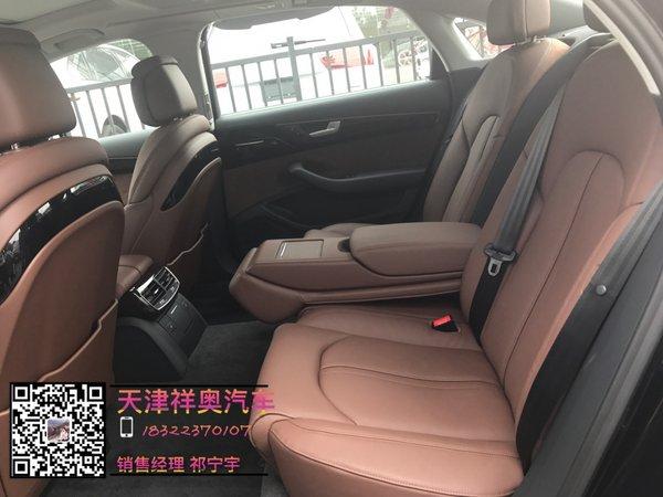 2017款奥迪A8L价格 享顶级驾感性价比高-图8