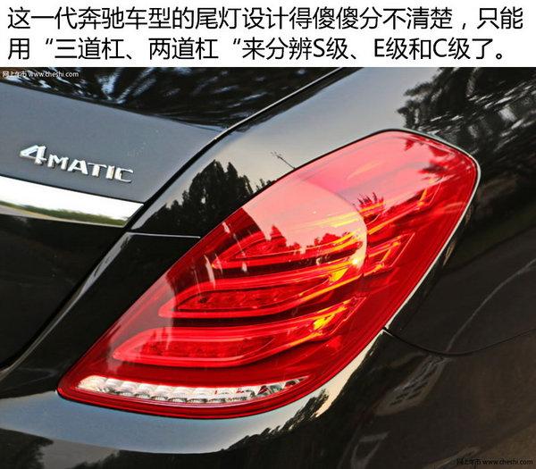 汽车发明者,重新定义D级车 奔驰S500L 实拍-图9