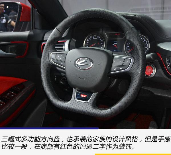 千姿百态总有你想要的 广州车展十大SUV盘点-图13