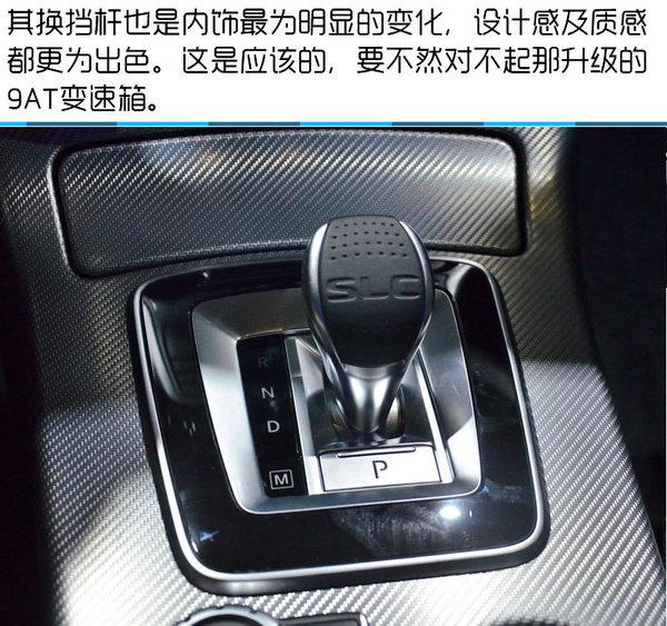 2016北京车展 美妞奔驰SLC 300实拍-图15