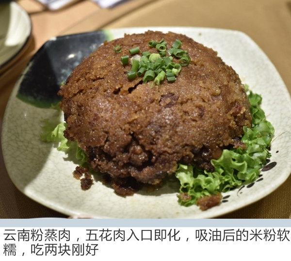 """昌河Q35&M70""""茶马古道行""""长篇游记(上)——多彩云南-图2"""