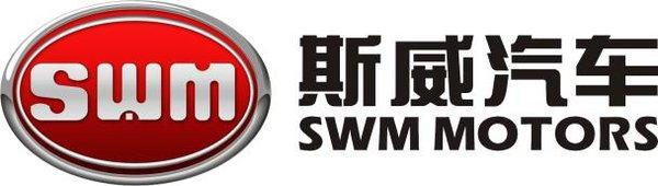 SWM斯威汽车刷屏