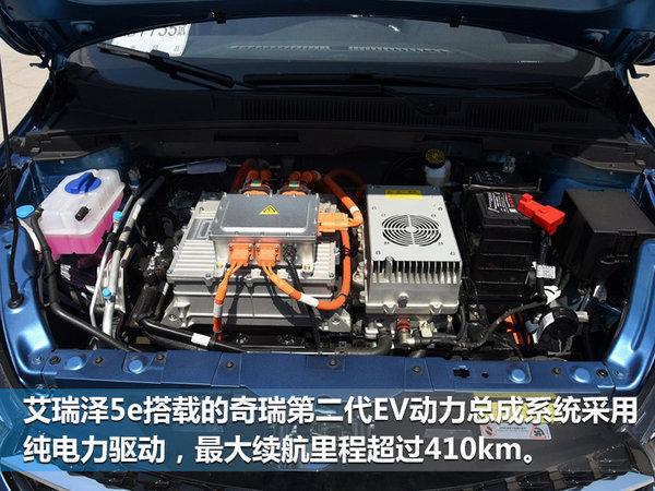 艾瑞泽5e将上市三款车型 预售价14.2万元起-图4